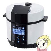 BD-PC71-WH CCP 電気圧力鍋 BONABONA (1.8L)