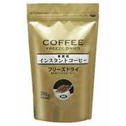 インスタントコーヒー(フリーズドライ)  200g