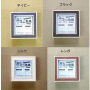 【ミニミニ色紙額】厚みのある色紙収納可能 姫色紙用 スタンド付き・壁掛け可能■カラー姫色紙(77×77mm)