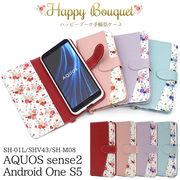 花柄 スマホケース 手帳型 AQUOS sense2 SH-01L SHV43 SH-M08 Android One S5 ケース レディース 新作