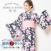 【2019春夏新作】浴衣3点セット/浴衣+帯+下駄