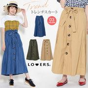 夏新作 トレンチスカート ma【即納】ボトムス スカート レディース トレンチスカート