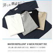 【RD.Ghost】綿100%汗染み防止Vネックポケット半袖Tシャツ