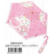 サンリオ 折畳傘「マイメロディ スウィートフラワー」!持ち手付きの折り畳み傘!おりたたみ傘