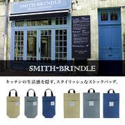 2019新作 レジ袋ストッカー/ゴミ袋ストッカー SMITH-BRINDLE ストックバッグ 2019AW