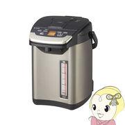 PIG-S300-K タイガー 蒸気レスVE電気まほうびん 3.0L 「とく子さん」 ブラック