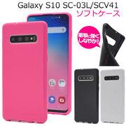 スマホケース 背面 ハンドメイド オリジナル デコパーツ デコ Galaxy S10 SC-03L SCV41 スマホカバー