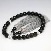 いざという時の必需品・黒曜石(ゴールデンオブシディアン)の数珠 男女兼用