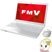 [予約]FMV 15.6インチノートパソコン LIFEBOOK AH41/D2 FMVA41D2W [アーバンホワイト]