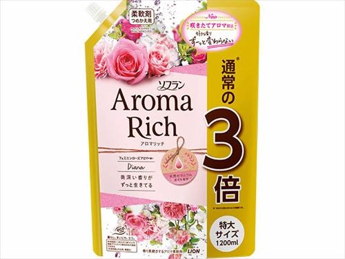ロマリッチ ダイアナ 詰替え 特大サイズ 1200ml 【 ライオン 】 【 柔軟剤 】