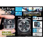 マイクロカメラ 「Active neo」