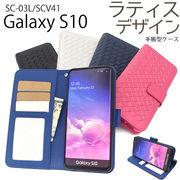 スマホケース 手帳型 Galaxy S10 SC-03L SCV41 ケース ギャラクシー エステン エス10  sテン 手帳ケース