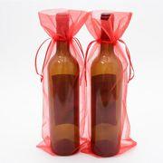 高級感たっぷり ワイン入れ ポーチ ラッピング プレゼント包装 ギフト用