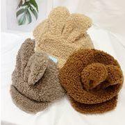 子供帽子 秋冬 ウサギ耳 暖かい ファション 6色 子供ハット 可愛い帽子