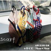 スカーフ  シルクタッチ 大判 正方形 花柄 アニマル柄  70cmx70cm 薄手 柔らかい  ベルト 飾り