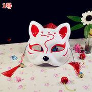 和風 ハロウィーンの仮面 猫 ハロウィーン Halloween 万聖節雑貨