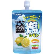 ぷるんと蒟蒻ゼリースタンディング 塩レモン