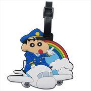 【旅行バッグ】クレヨンしんちゃん ラバーネームタグ 飛行機