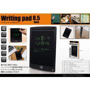 「電子メモ」ライティングパッド8.5インチ