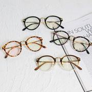 めがね だてメガネ おしゃれ眼鏡 べっ甲 ニュアンス柄 グラデーション オフィス
