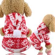 新作 クリスマス 犬服 ワンちゃん服 ドッグウェア 犬 猫服 猫 ペット用品 (XS-XXL)