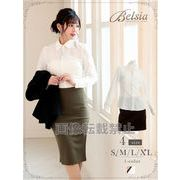 【Belsia】elegantビジュー付き長袖ブラウス 襟付きシフォンシャツ キャバ(S/M/L/XL)(ホワイト)*503269