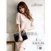 【Belsia】大きいサイズ完備!!ソフトツイード五分袖2pスーツ【ベルシア】*502826