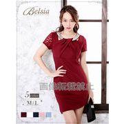 【Belsia】elegant単色ミニドレス レース袖付きキャバクラドレス