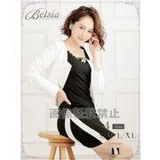 【Belsia】大きいサイズ完備!!バイカラーワンピーススーツ ノーカラー長袖キャバクラスーツ*503264