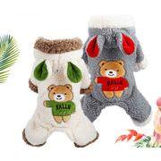 新作 人気犬服 ハロウィン ワンちゃん服 ドッグウェア 犬 ペット ペット用品★(XS-XL)