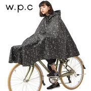 自転車専用のレインポンチョ! CHALLY PON PON