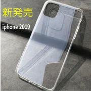 2019年秋発売モデル iPhoneXI/XI Proケース iPhone11/11Proケース キズ防止 アイフォンXIカバー