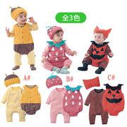 格安!70-80-90-95選択★ベビー キッズ★ハロウィン変装 かぼちゃ 苺 蜂★帽子+ロンパース*2 セット