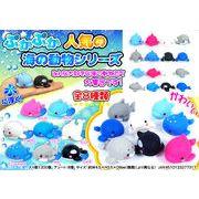 ぷかぷか人気の海の動物シリーズ