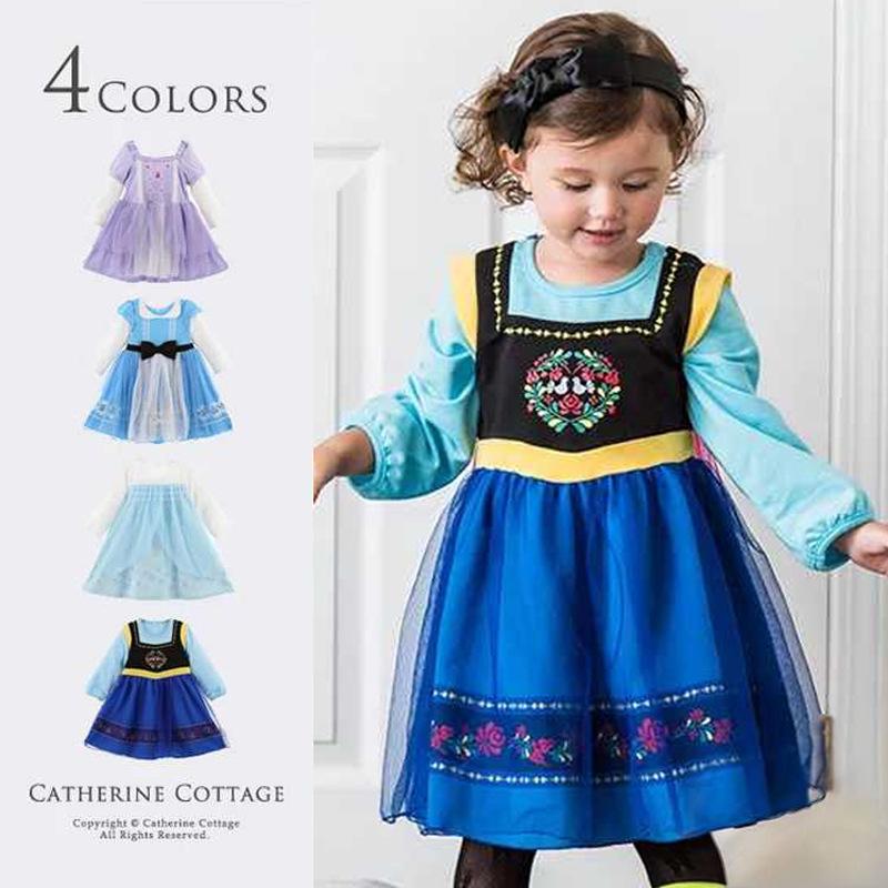 全4色 女の子 プリンセスドレス 長袖 仮装衣装 ハロウィン 万聖節 コスプレ お姫様