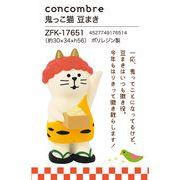 「節分」concombre 鬼っこ猫 豆まき