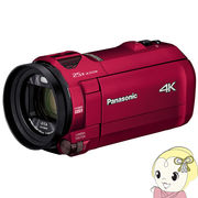 HC-VX992M-R パナソニック 4K ビデオカメラ 64GB 光学20倍ズーム アーバンレッド