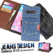 スマホケース 手帳型 Galaxy S10 SC-03L SCV41 ジーンズ デニム 手帳ケース