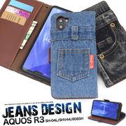 スマホケース 手帳型 AQUOS R3 SH-04L SHV44 808SH ジーンズ デニム 手帳ケース
