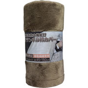 [3月26日まで特価]静電気防止機能付 フランネル衿カバー シングルサイズ ブラウン 約45×150cm
