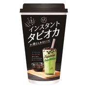 インスタント タピオカミルクティー 抹茶ミルクティー IT-011