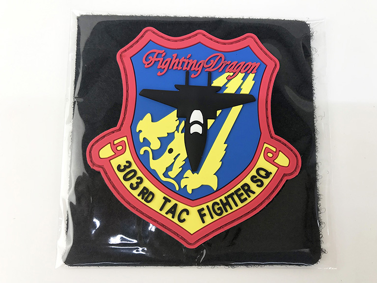 KBオリジナルアイテム ソフトワッペン 第303飛行隊(小松)