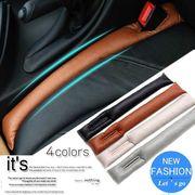 カーシート隙間クッション 車用品 ブラック ブラウン ホワイト グレー