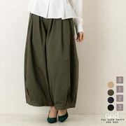 【2019新作】 パンツ カラー ピエロ キュロット ワイド タック チノ ツイル  裾 大きいサイズ