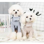 【秋冬新作】小型犬服☆超可愛いペット服☆犬服☆猫服☆犬用★ペット用品★ネコ雑貨★ペット雑貨