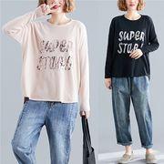 【秋冬新作】ファッショントップス♪グレー/アンズ2色展開◆