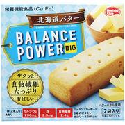 ※ヘルシークラブ バランスパワービッグ 北海道バター 2袋(4本)入