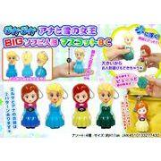「ディズニー」ぷかぷか アナと雪の女王 BIGソフビ人形 マスコットBC