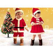 サンタクロース 衣装  サンタ クリスマス  子供服  子供