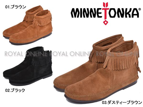 S) 【ミネトンカ】 ブーツ バックジップ ハードソール ブーツ スエード レザー 全3色 レディース